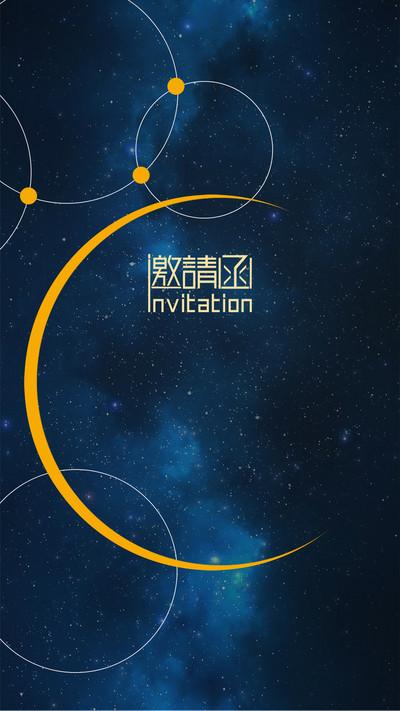 蓝色梦幻星光邀请函PSD分层H5背景素材,来自爱设计http://www.asj.com.cn