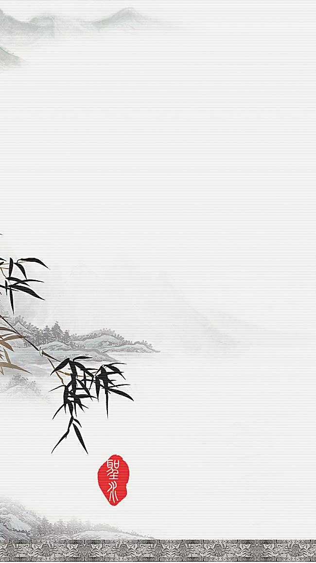 中国风竹叶H5背景素材,来自爱设计http://www.asj.com.cn