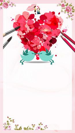 卡通手绘墨迹浪漫情人节H5背景素材