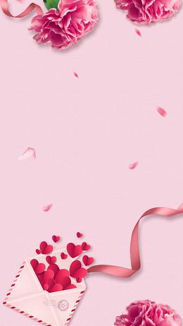 三八妇女节康乃馨H5背景素材