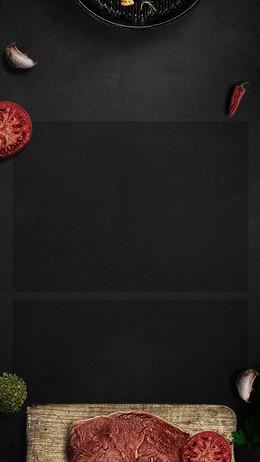 黑色质感西餐简约PSD分层H5背景素材