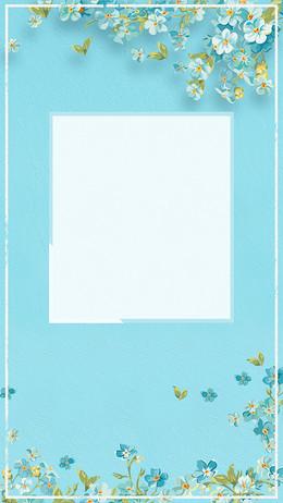 初夏上新蓝色清新H5促销海报背景分层下载