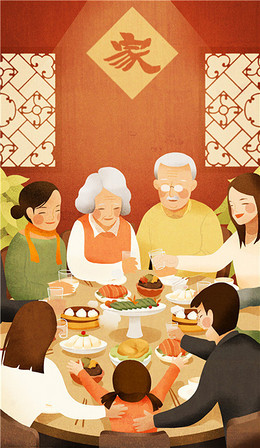 家庭团聚温暖背景