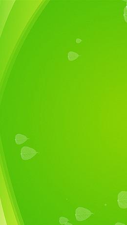 創意綠色扁平H5背景