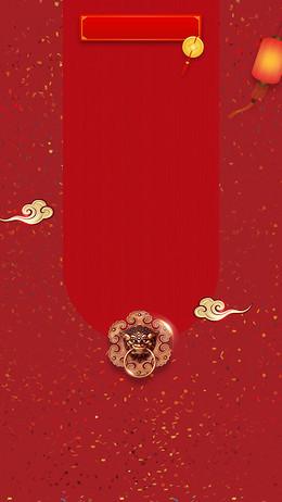 红色中国风喜庆新年PSD分层H5背景素材