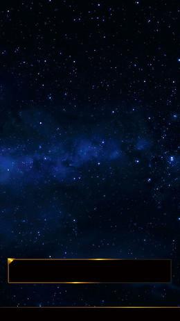 星空科技感蓝色PSD分层H5背景素材