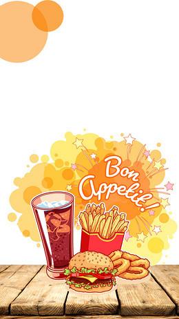 小吃快餐薯条可乐肯德基美食背景