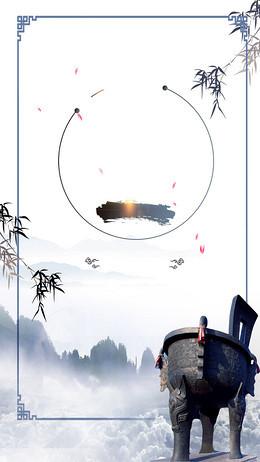淡雅中国风315诚信H5背景素材