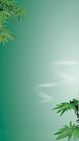 小清新绿竹边框H5背景素材