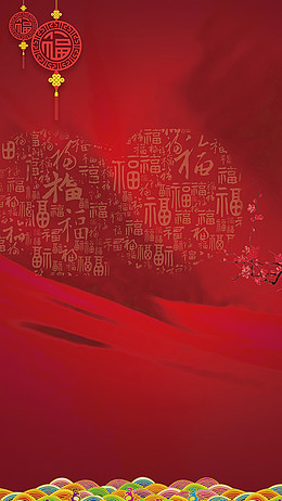 红色祥云灯笼背景