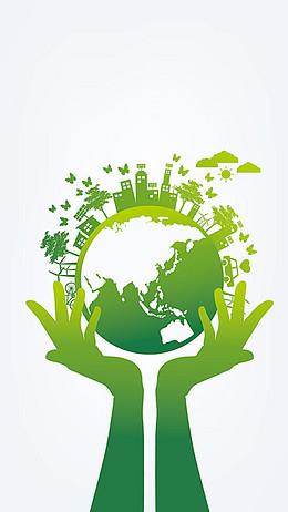 環保商業背景