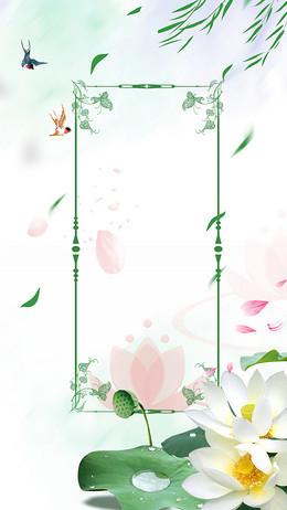 十里荷塘荷花海报H5清新背景psd下载
