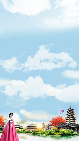 韩国旅游风景背景