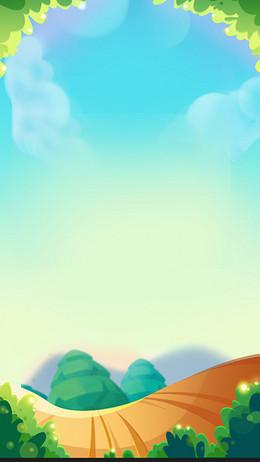 可爱儿童游戏素材H5背景