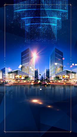 房地产H5海报背景