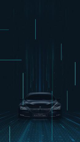 科技感汽车ps分层H5背景