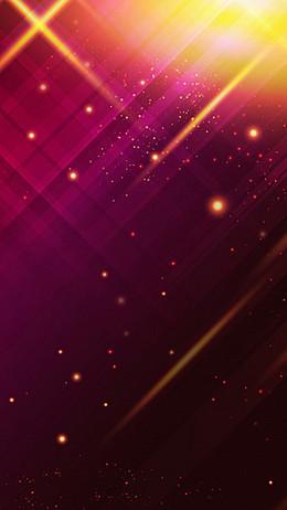 紫色光效绚丽H5背景