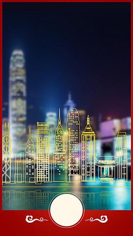 香港夜景旅游宣传H5背景素材