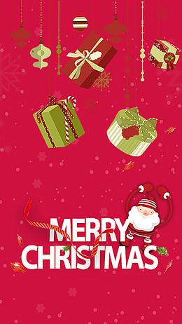 圣誕節禮物PSD分層H5背景素材