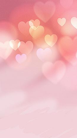 粉色H5背景