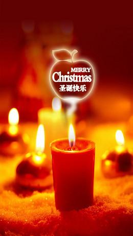 平安夜圣诞节祈福H5背景app闪屏psd