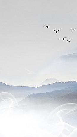 中国风山水画H5背景
