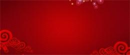 紅色喜慶背景