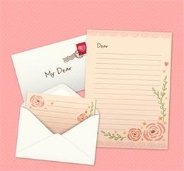情人節信封和信紙