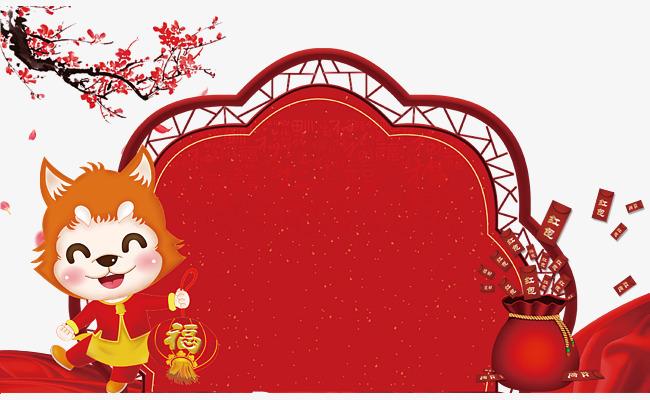 欢度春节喜庆物品人物矢量图,来自爱设计http://www.asj.com.cn