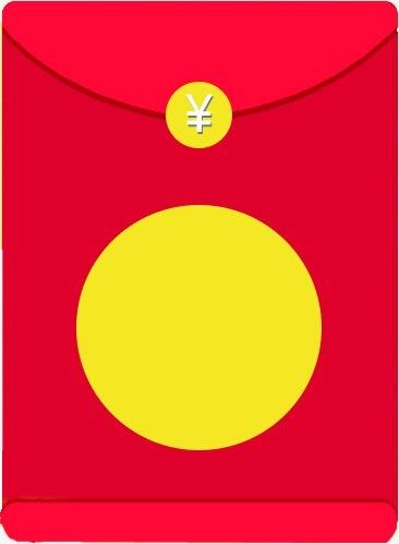 春节红包,来自爱设计http://www.asj.com.cn