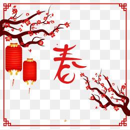 中国风春节灯笼梅花元素