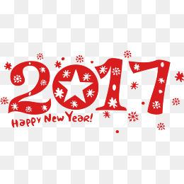 新年圣誕素材創意字藝術字