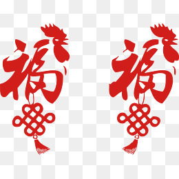 雞年新年福字創意素材矢量