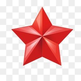 节日气氛矢量标签  立体五角星