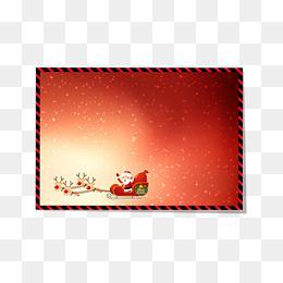 圣诞节明信片