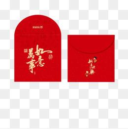 新年红包素材