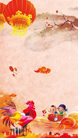 雞年春節喜慶海報H5背景素材