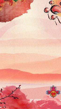 春節紅色中國風H5海報背景PSD分層素材