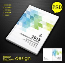 白色簡潔時尚畫冊封面300dpi背景素材