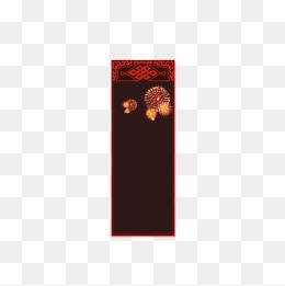 暗紅色懸浮框