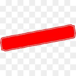 創意紅色印章素材