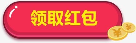 领取红包,来自爱设计http://www.asj.com.cn