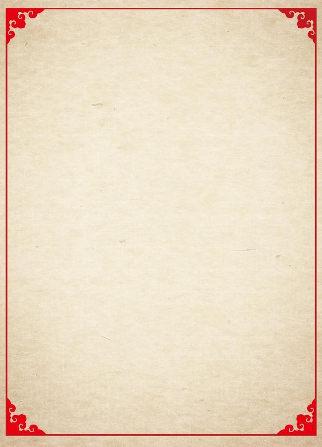 中国风纸张,来自爱设计http://www.asj.com.cn