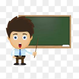 講課的卡通男老師
